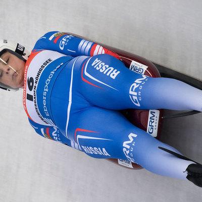 Виктория Демченко заняла второе место на этапе Кубка мира по санному спорту