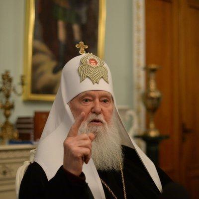 Филарета лишили права руководить Киевской епархией
