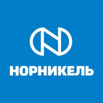 «Норникель» направит 11 млрд рублей на повышение уровня промбезопасности