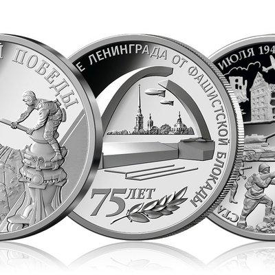 Владимир Путин учредил юбилейную медаль в честь 75-летия Победы в ВОВ
