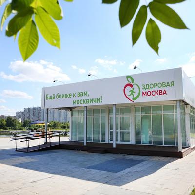 Более 100 тысяч москвичей прошли обследование в павильонах
