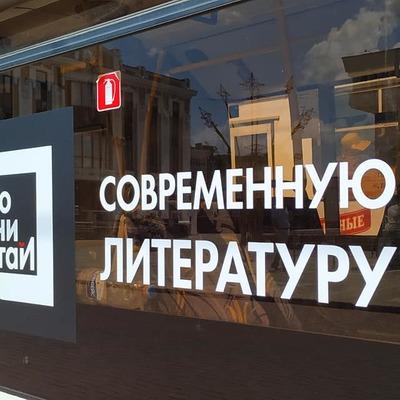 Первый в России литературный автобус запустили в Тамбове