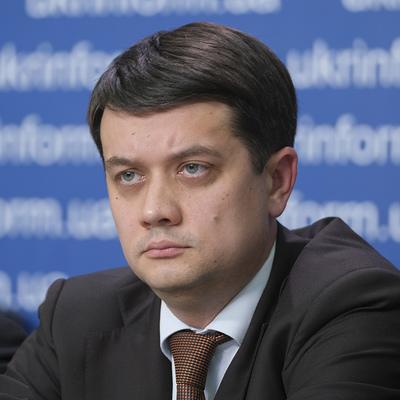 Дмитрий Разумков: назрела необходимость изменить систему власти на Украине