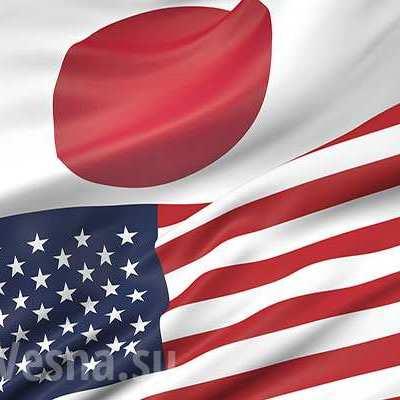 США и Япония достигли принципиального согласия по торговому соглашению