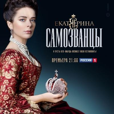 Первые две серии сериала