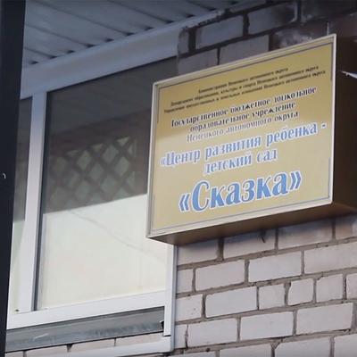 В России за отказ отдать ребенка по решению суда появится уголовная ответственность