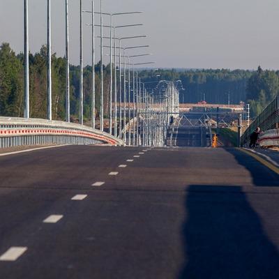 Строительство автомобильной трассы М-11 Москва – Санкт-Петербург завершено