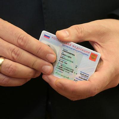 У москвичей первыми появятся электронные паспорта