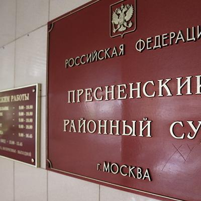 Суд не получил ответ из больницы на запрос о состоянии здоровья Ефремова