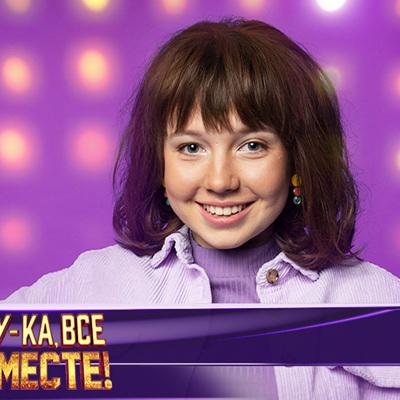 Камилла Вензель