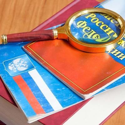 Госдума поддержала ряд поправок к Конституции РФ