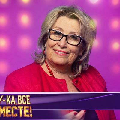 Ольга Косибород