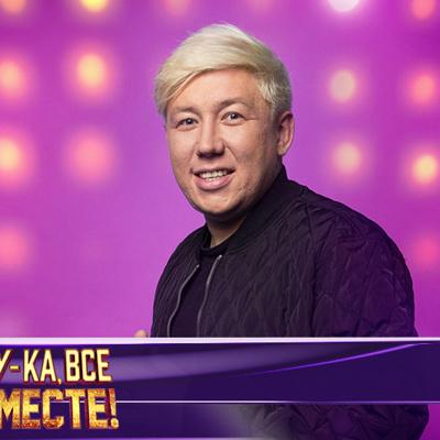 Степа Марсель