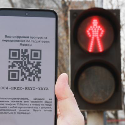 Передвижение по Москве на транспорте возможно только по столичным пропускам
