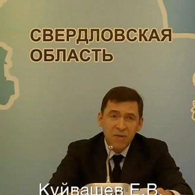 Режим ЧС введён в 39 муниципалитетах Свердловской области из-за засухи