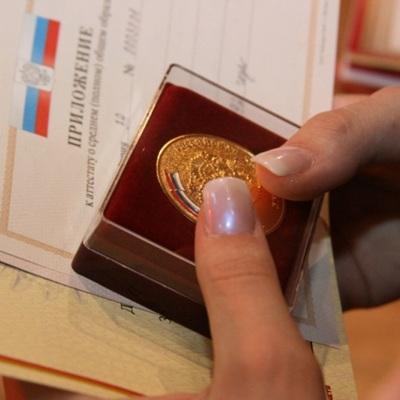 Выпускники школ 2020 года сохранят возможность получить золотые медали