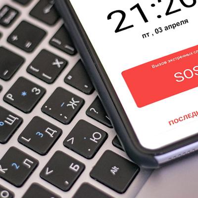 Глава СПЧ предложил отменить штрафы от приложения «Социальный мониторинг»