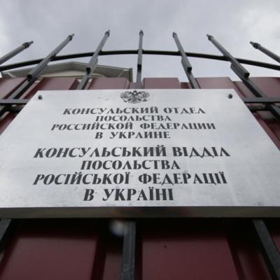 Обстановка у посольства России в Киеве спокойная