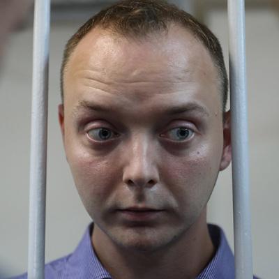 Арестованный по делу о госизмене Сафронов при общении с зарубежными спецслужбами использовал программное обеспечение для шифрования