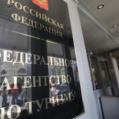 Ростуризм предложил новые условия по программе туристического кешбэка