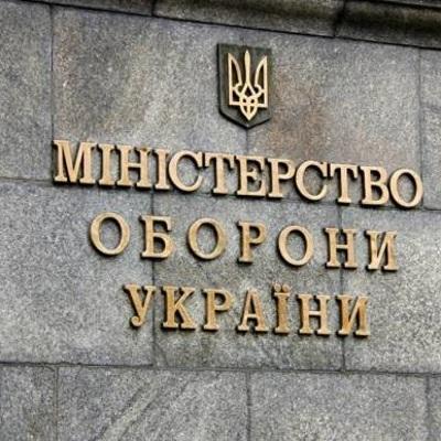Минобороны Украины выплатит по 55 тыс. долларов семьям погибших в авиакатастрофе под Харьковом