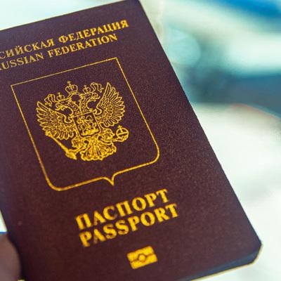 Новый паспорт в России с 1 июля 2022 года можно будет оформить в течение 5 дней