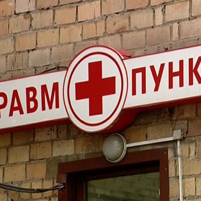 Травмы из-за гололёда во Владивостоке получили более 60 человек