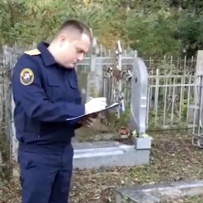 Следователи нашли 50 млн рублей на кубанском кладбище