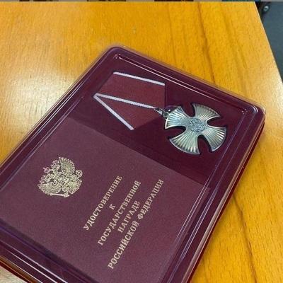 Путин наградил орденами Мужества четырех пожарных, двух из них посмертно