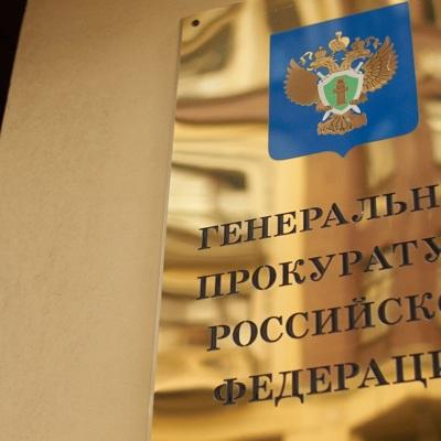 Прокуратура проводит проверку после пожара в московской гостинице