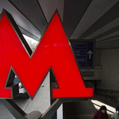 В Москве задержан мужчина, выстреливший в метро в спину пассажиру