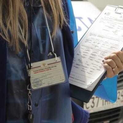 Всероссийская перепись населения пройдет в этом году с 23августа по 30 сентября