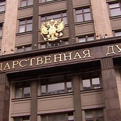 В России с 1 марта вступят в силу некоторые изменения в законодательстве