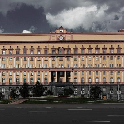 Первым заместителем директора ФСБ назначен Сергей Королёв