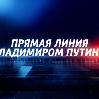 В Кремле пока не раскрывают деталей проведения