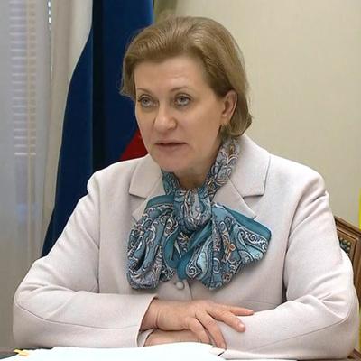 Попова назвала напряженной эпидемиологическую ситуацию c COVID-19 в РФ