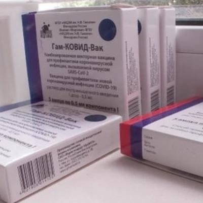 Новая партия вакцины от коронавируса