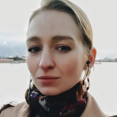 Алина Погудкина
