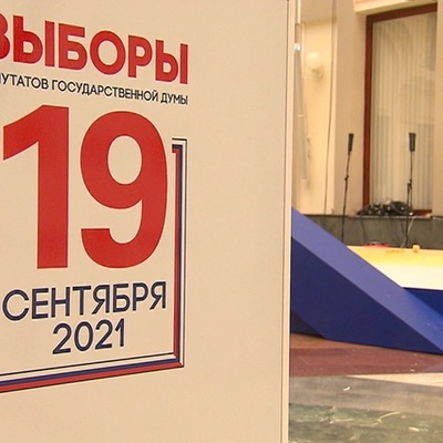 Явка на выборах в Госдуму по данным на 15 часов составила более 25,5%