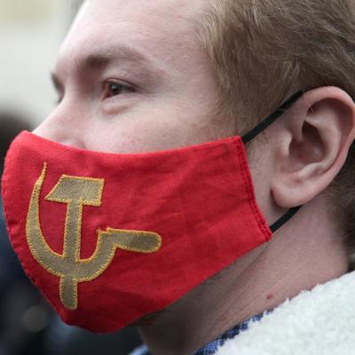 400 человек приняли участие в несанкционированной акции КПРФ в центре Москвы