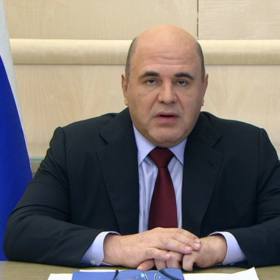 Правительство выделило 38,5 млрд рублей на выплату грантов МСП и СОНКО