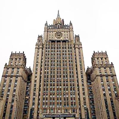 МИД РФ направит посольству США ноту в связи с инцидентом в Северодвинске