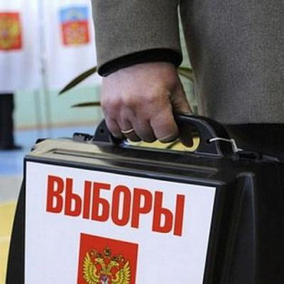 В России официально стартовала президентская избирательная кампания
