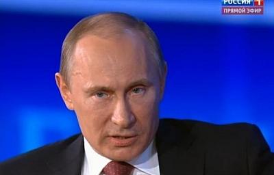 Владимир Путин и его супруга Людмила разводятся