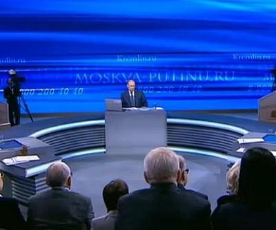 Путин: изменения в мусорной сфере люди должны почувствовать уже сейчас