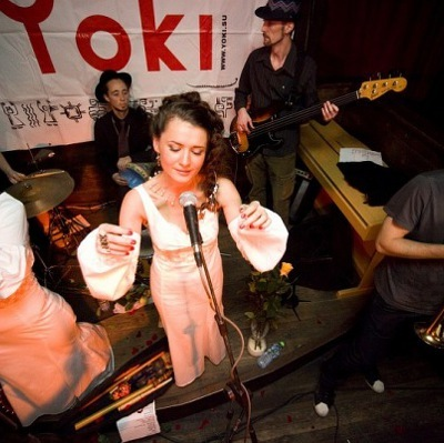 группа Yoki