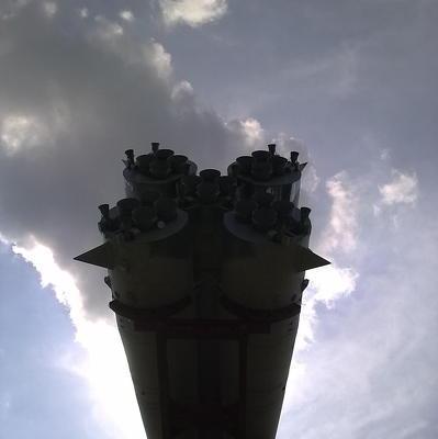 Ракета-носитель с космическим кораблем