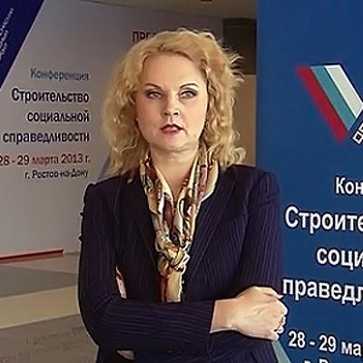 Госдума освободила Голикову от должности председателя Счетной палаты