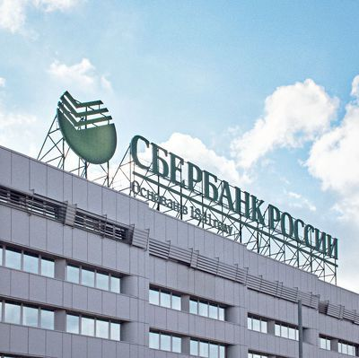 Работа сервисов Сбербанка России возобновлена в полном объёме, технических проблем нет