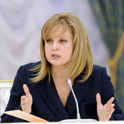 Центризбирком сегодня на заседании подведет итоги выборов президента России
